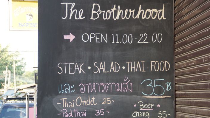 The Brotherhood Chiang Mai