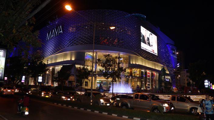 Chiang Mai Maya Mall
