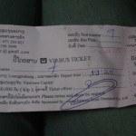 Luang Prabang VIP Busticket
