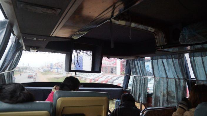 Luang Prabang VIP Bus TV