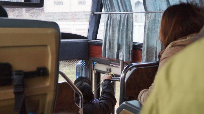 Luang Prabang VIP Bus Door