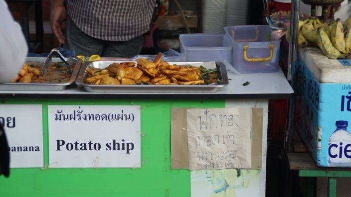 Potato Ship Chiang Mai